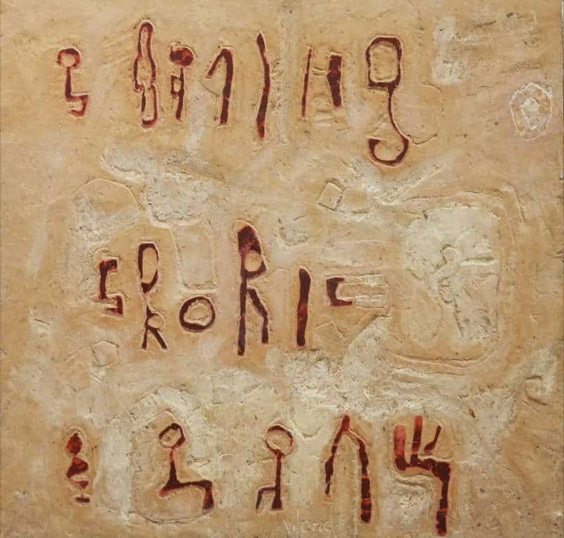Detalle de una obra del leonés Andrés Viloria que se puede ver en la exposición.